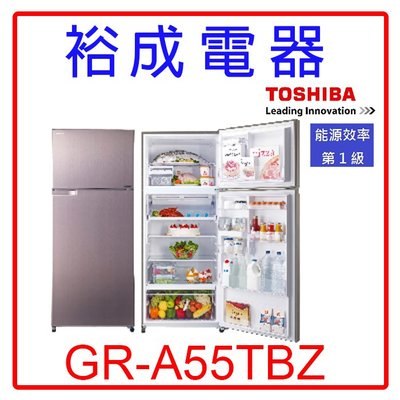 【裕成電器‧來電下殺優惠】TOSHIBA東芝雙門變頻510L電冰箱GR-A55TBZ另售SR-C580BV1 夏普