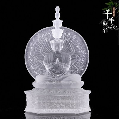 古法琉璃28厘米11面十一面千手觀音佛像千眼觀音菩薩供奉擺件