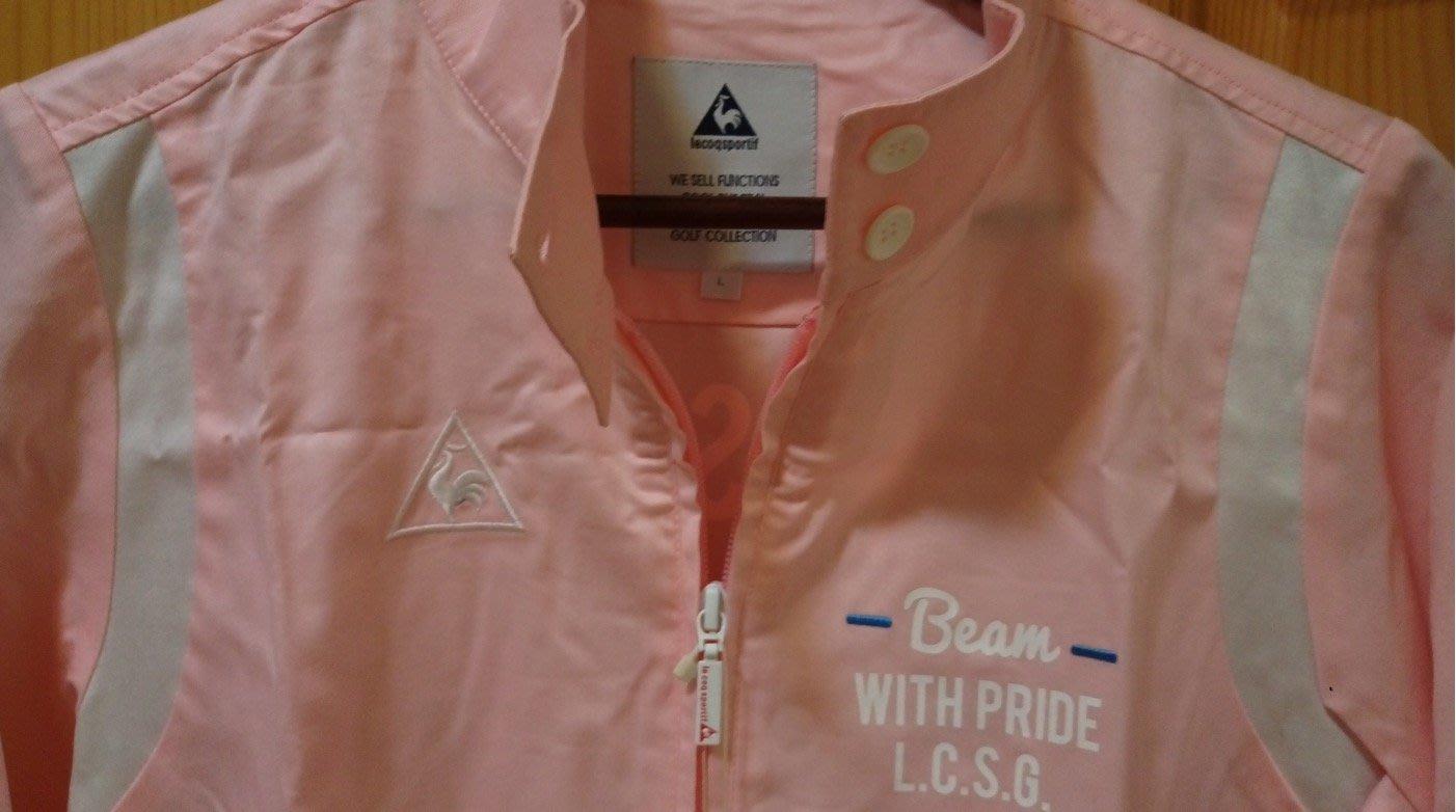 Le coq sportif 公雞 全新品休閒運動立領薄外套 L號 Lecoqsportif 購於東京 淡粉紅色