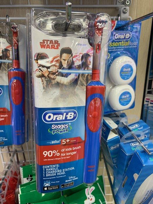 澳洲代購 現貨含運 Oral-B 百靈歐樂B 充電式 兒童電動牙刷,兒童刷頭5歲以上適用,星際大戰款。
