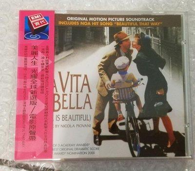 義大利電影《美麗人生》電影原聲帶