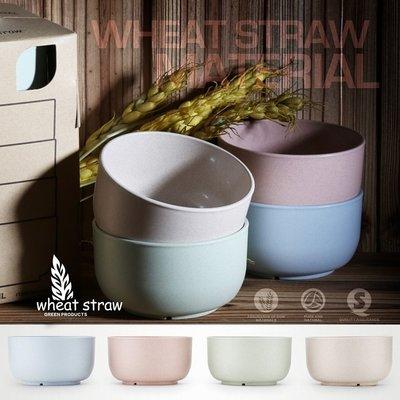 可分解小麥環保碗450ML 旅行 露營 野餐 辦公室 家用 高質感健康無毒小麥纖維攜帶式碗 .【RS510】