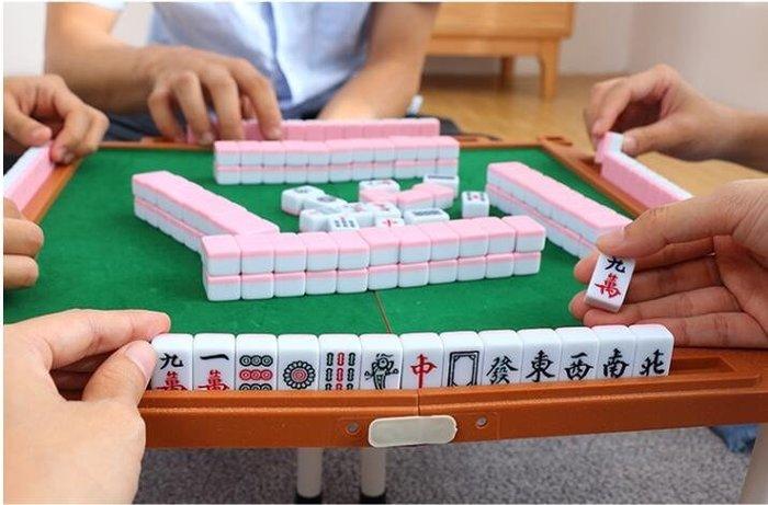 麻將牌迷你家用手搓帶桌便攜