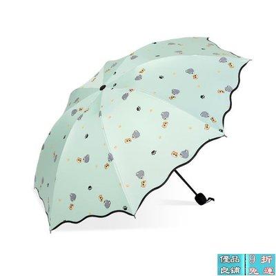 【全場9折】防曬陽傘女摺疊兩用遮陽傘太陽傘大號防曬防紫外線【優品良鋪】