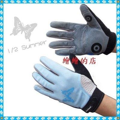【繪繪】good hand 抗uv自行車手套 女王長指手套 防曬 透氣 止滑  天空藍 手套工廠 品質讚