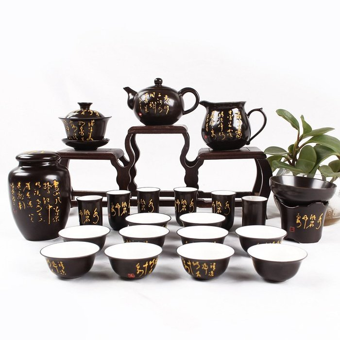 旅行茶具 茶具組 德化陶瓷唐詩安全包裝家用辦公送禮茶具 茶道茶杯茶漏茶海茶葉罐