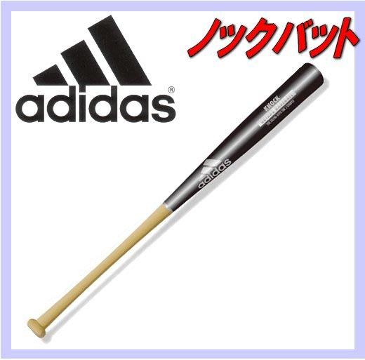 貳拾肆棒球---日本帶回adidas 職業用楓木教練長球棒