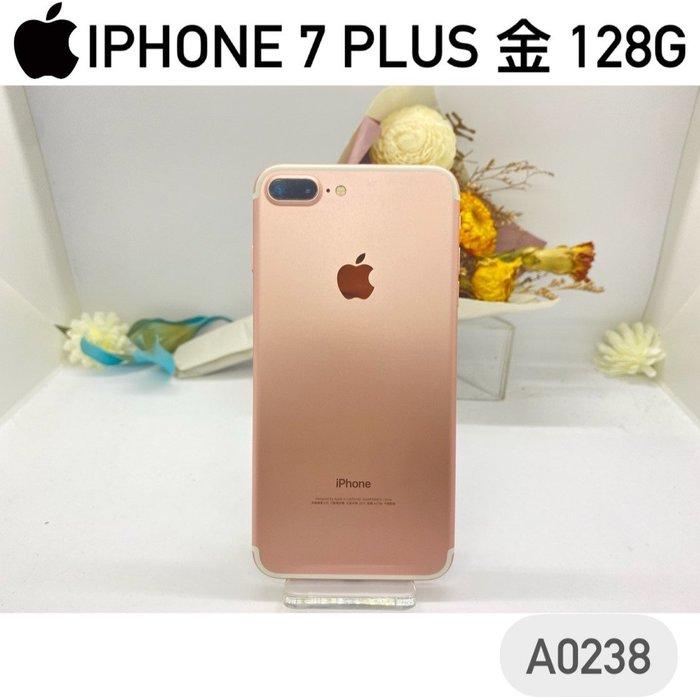 APPLE IPHONE 7 PLUS 128G 金 二手機 可中古機貼換新機 福利機 A0238【承靜數位-六合】
