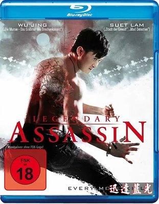 25G任選5套999含運!10421狼牙狼牙之阿布 Legendary Assassin (2008)