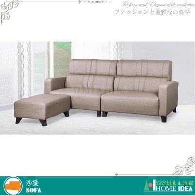 【888創意生活館】382-904-20甜蜜L型沙發$14,700元(11-2皮沙發布沙發組L型修理沙發家具)台北家具