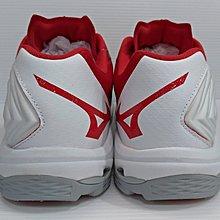 🍁Maple🍁 美津濃 MIZUNO WAVE LIGHTNING Z 5 排球鞋 V1GA190001 高等級 避震 止滑