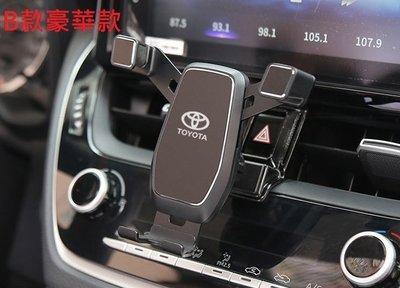 豐田 2019 2020 altis 12代 重力式 手機支架 手機架 auris Corolla Cross