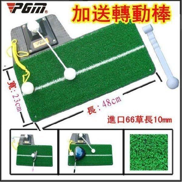 【優上精品】 高爾夫揮桿練習器 高爾夫練習器套裝 打擊墊 (Z-P3248)