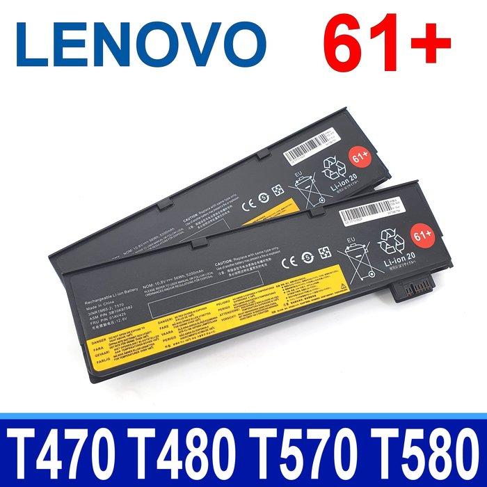 聯想 LENOVO T580 61+ 6芯 原廠規格 電池 SB10K97597 4X50M08811