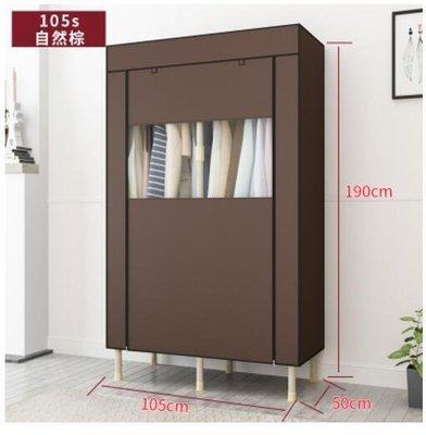 『格倫雅』勇拓者25MM管布衣櫃鋼管加粗加固雙人組裝簡易衣櫃布藝收納衣櫥(果)主圖款2^5507
