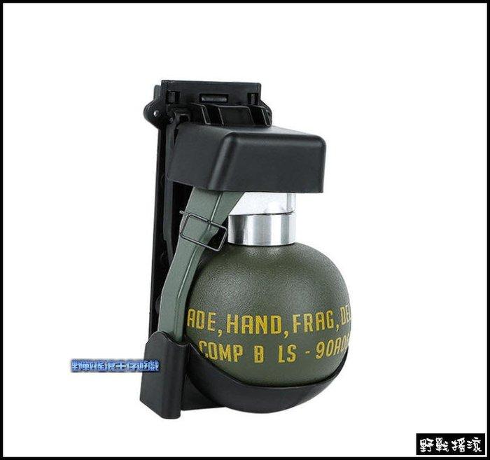 【野戰搖滾-生存遊戲】M67 手榴彈模型快拔套裝組【黑色外殼】MOLLE 手榴彈包手雷吃雞道具裝飾模型