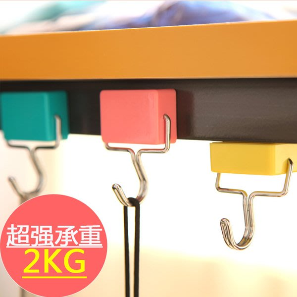 免釘 強力磁鐵掛勾 方塊糖果彩色180度旋轉強力磁鐵掛勾 冰箱 廚房 無痕掛勾【SV6694】BO雜貨