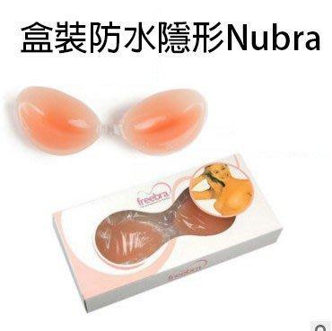 防水隱形Nubra 夜店 游泳 跑趴 結婚 可肩帶 可繫脖  2倍