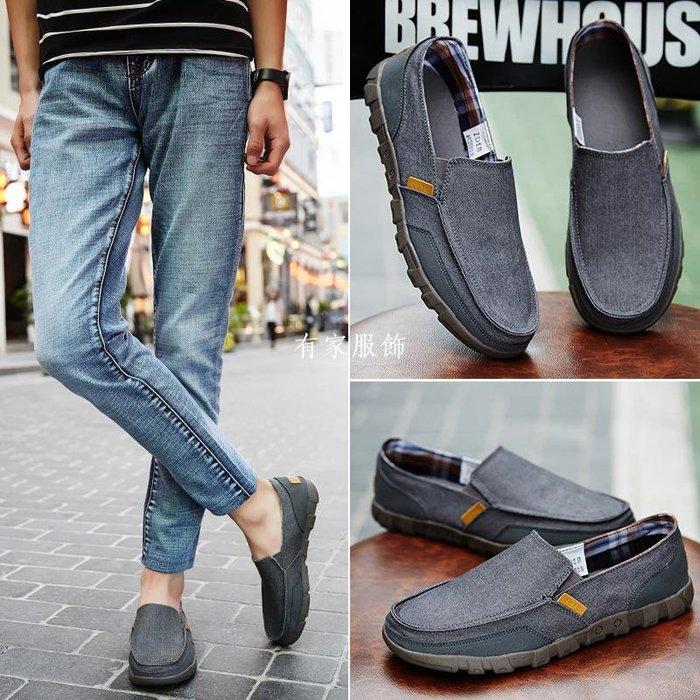 有家服飾春季男士帆布鞋一腳蹬懶人男鞋子45加大號休閒老北京布鞋特大碼46