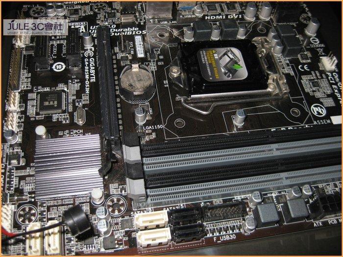 JULE 3C會社-技嘉 B85M-DS3H B85/DDR3/超耐久PLUS/附檔板/良品/MATX/1150 主機板