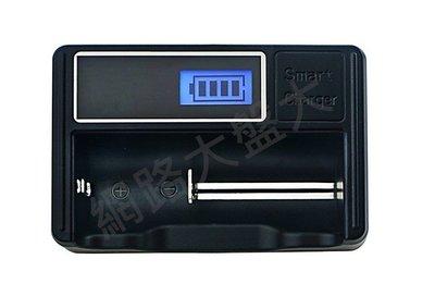 #網路大盤大# 18650 USB 單槽 多功能 電池充電器 LCD顯示 液晶 鎳氫 鎳鎘 鋰電池 智能識別 過充保護