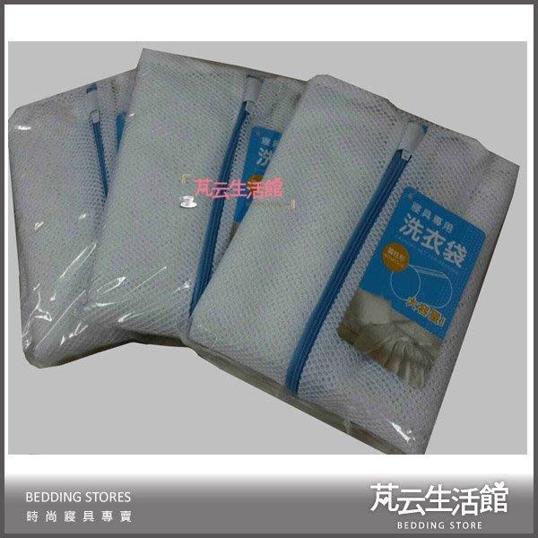 【芃云生活館】超大物細網洗衣袋/圓柱40×60cm/ 1入