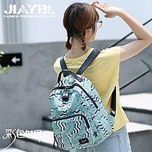 後背包包小款韓版防潑水學生書包彩色世界6001