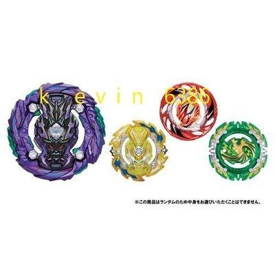 東京都-戰鬥陀螺GT系列BURST#143 結晶輪盤隨機強化組(大全4款) 代理日版 現貨