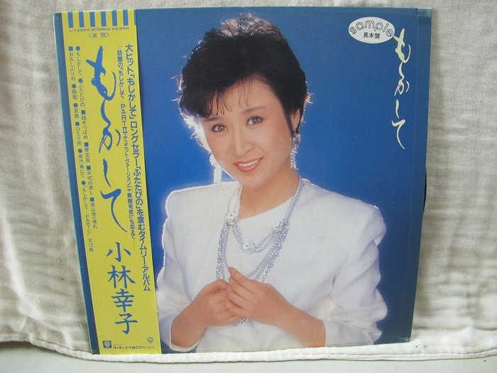 二手舖 NO.1314 黑膠唱片 日語 小林幸子