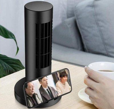 日和生活館 無業風扇學生寢室桌面無葉宿舍床上臺式靜音電扇S686