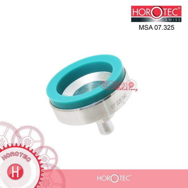 《 瑞士HOROTEC 》07.325-040 吸盤粒組-綠(較硬) / 單顆 / 直徑40mm