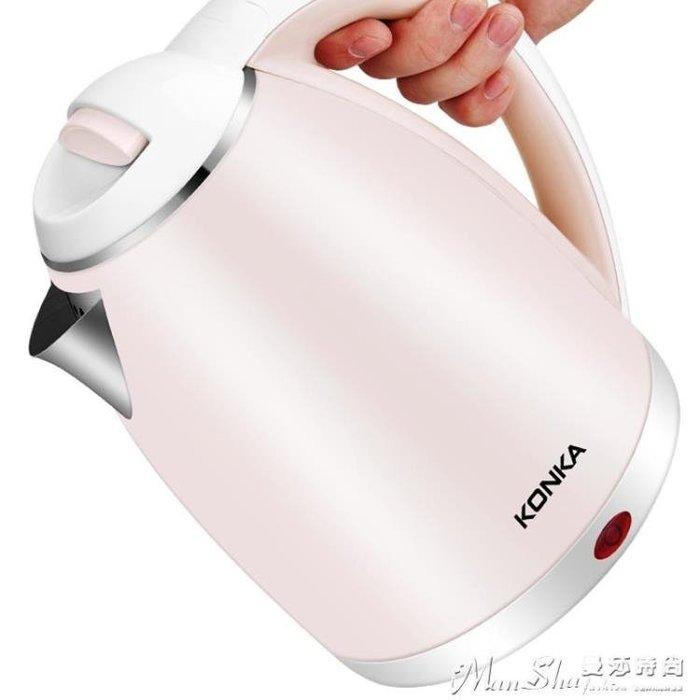 熱銷電熱水壺家用大容量燒水壺自動斷電220V