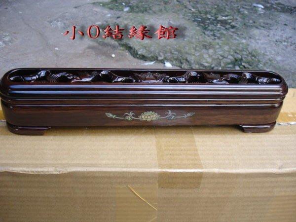 小o結緣館仿古傢俱....特選黑壇木入貝高級臥香盒33x5x7(加長型)