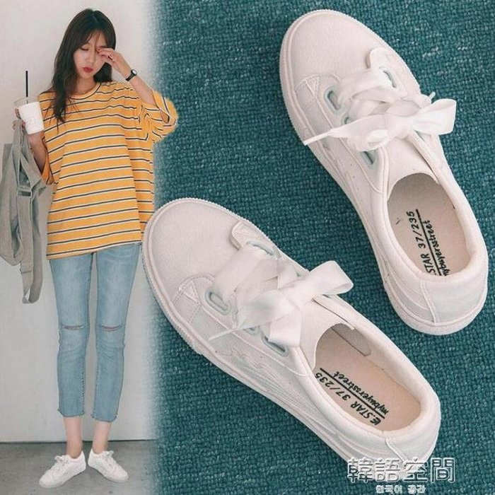 秋季平底基礎網紅小白鞋女鞋春季2018新款百搭韓版休閒板鞋白鞋子