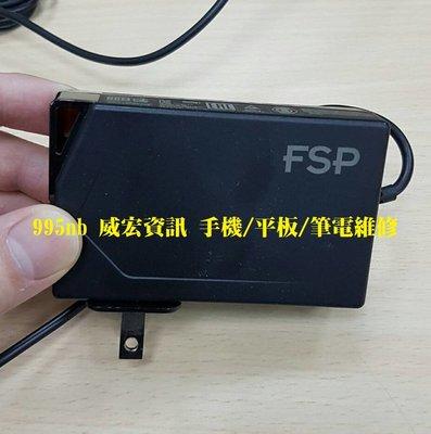 威宏資訊 英特爾 INTEL NUC 原裝 19V 3.43A 便攜式 電源供應器 充電器 FSP065-10AABA