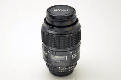 【日光徠卡】Nikon AF Micro-NIKKOR 105mm f/2.8 D 二手