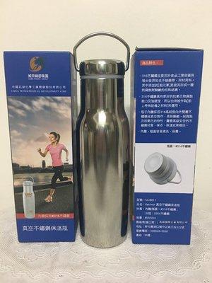 Karrimor 真空不鏽鋼保溫瓶 500ml