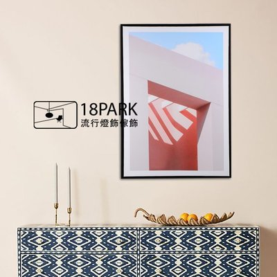 【18Park 】趣味透視 Perspective [空間角度-B 50*70cm ]