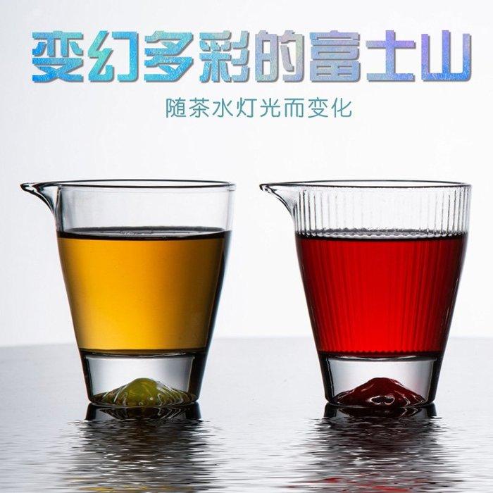奇奇店-日式錘紋玻璃公道杯耐熱透明茶海功夫茶具分茶器茶漏套裝富士雪山(規格價格不同諮詢客服喔)