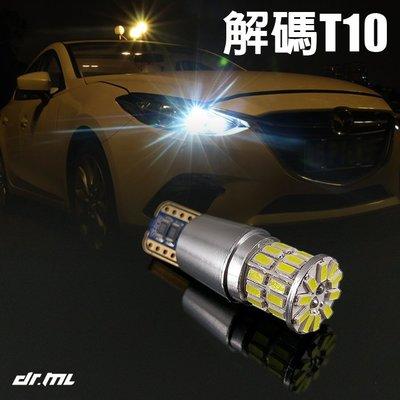 360度恆流 無極 解碼爆亮鋁合金T10 T15 3014晶片1156 BA9S Vespa GTS300 LED方向燈