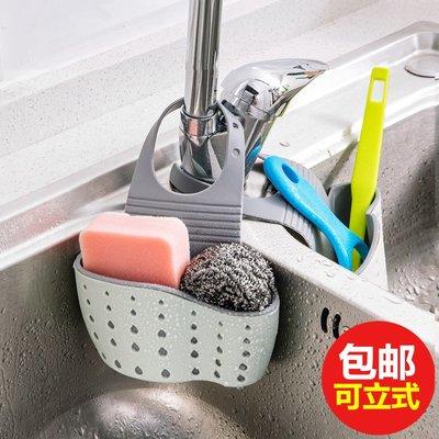 居家家廚房用具水槽瀝水掛袋小置物架海綿水池收納用品掛籃瀝水架