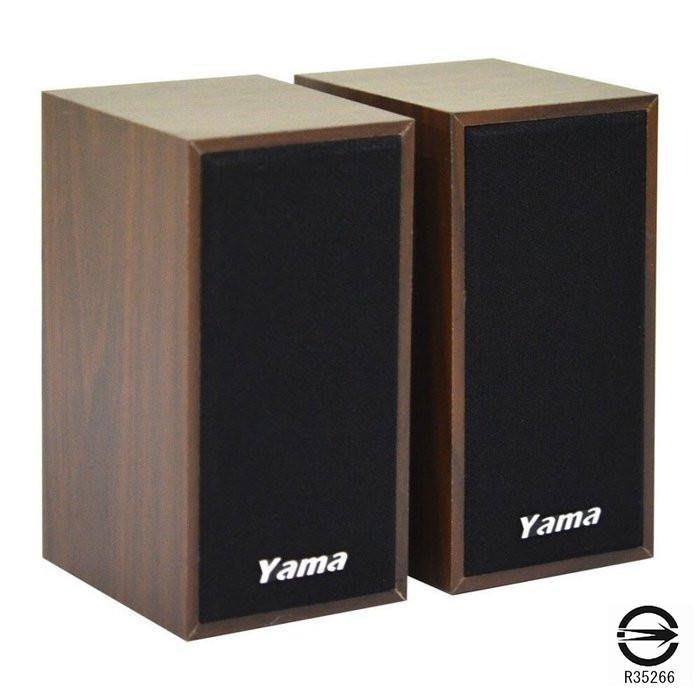 【 免運費 送手機架 】YAMA YA-2000 木質重低音砲多媒體喇叭 筆記型.桌上型電腦喇叭 USB迷你線控小音響