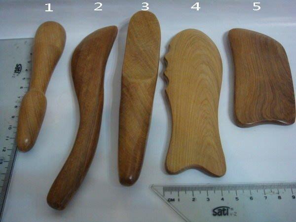 【佳樺按摩器8舖】天然香木味梢楠木指壓器刮痧板按摩板推脂器按摩器團購批發