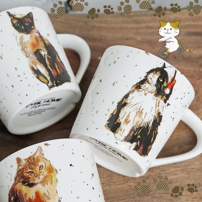 貓咪陶瓷杯馬克杯 玻璃杯 早餐咖啡杯 情侶對杯 480ml 貓奴必備 交換禮物 送禮