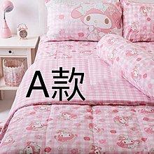 泰國限量 Sanrio 美樂蒂 My Melody 床單 枕頭套 枕套 攬枕套 床上用品組 床單set -雙人(Queen)