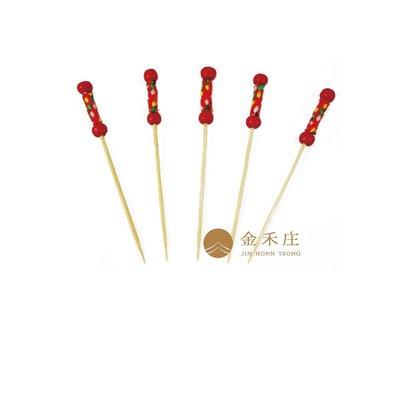 【金禾庄包裝材料】雙珠竹串 100支 水果叉 竹叉 竹籤 竹串  點心叉 炸物叉 串烤叉 調酒裝飾 婚禮宴會裝飾