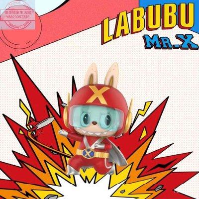 【憶美憶家生活館】全新popmart泡泡瑪特labubu Mr.X限定版吊卡手辦超人dfo950