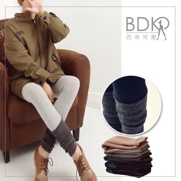 巴帝可爾BDKR*空運來台內搭褲襪大地色森林系彩色褲襪堆堆襪保暖褲襪【N0A620A】雙色拼接針織質感堆堆九分褲襪.五色