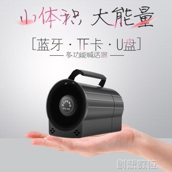 叫賣機 大功率可充電錄音地攤叫賣小喇叭手持擴音喊話器大聲公導游宣傳 DF