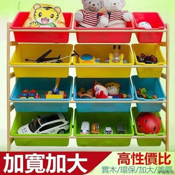 新西蘭鬆木框架兒童玩具收納架 玩具儲物架 兒童玩具整理架實木框架置物儲物玩具架 套餐十賣場